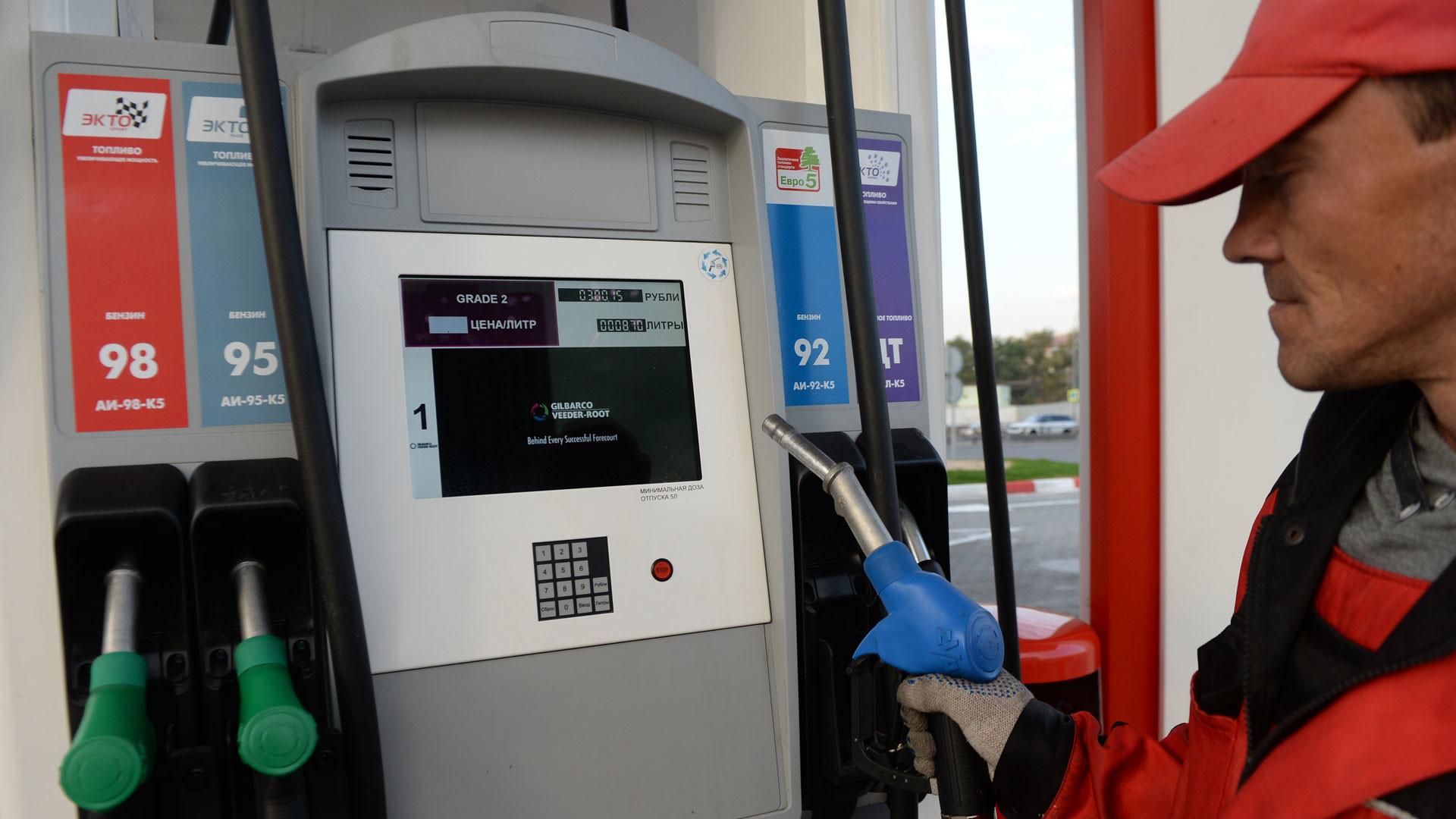 Цены на бензин в России резко пошли в рост